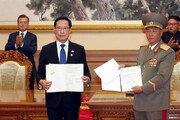 [윤상호의 밀리터리 포스]북한은 서해 NLL을 인정했을까