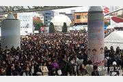 """5만 일본 팬들 굳건한 '방탄 사랑'… 한국어로 """"응원합니다"""" 함성"""