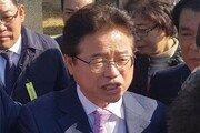 박정희 기념행사서 봉변 당한 이철우 경북지사