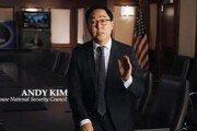 앤디 김, 美하원 당선 확정…첫 한인 민주당 연방의원