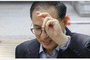 'MB 조카' 이동형, 수십억 불법 리베이트 혐의 '집행유예'