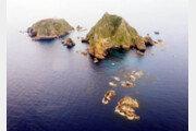 독도 북동쪽 해상서 한일 어선 충돌, 韓 어선 침수…선원 13명 구조