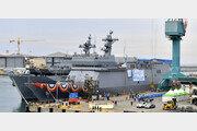 해군 첫 훈련함 '한산도함' 진수…2021년 초 임무 투입