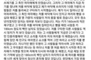 """韓 유학생 런던서 집단폭행 피해…""""英 경찰, 미출동·주영대사관, 나몰라라"""""""