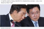 """김용태 '박원순 딸 전과에 정권실세 개입' … 조국 """"허위중상, 감수 못해"""" 발끈"""