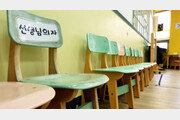 정치인 쥐락펴락 하는 사립유치원…꼬리 자르기 급급한 교육부