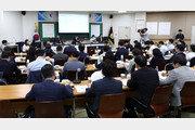 사상 초유 '법관 탄핵' 도마 위 오르나…19일 전국법관회의