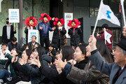 김정은 환영 vs 선동 말라…'서울 답방' 놓고 엇갈린 시선