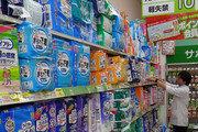 초고령 사회 일본, 어른용 기저귀 처리 문제로 골머리