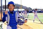 [현장리포트] 미래를 향해 꿈을 키워가는 화순초 야구부