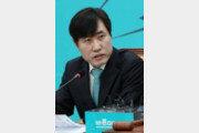 """""""文대통령 아들 수사 자료 공개"""" 하태경 檢 상대  승소"""
