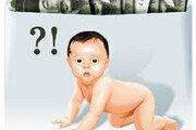 [횡설수설/고미석]육아수당 월 70만 원