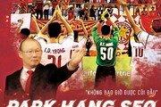 다큐 '박항서, 열정을 전하는 사람' 14일 베트남 전국 개봉