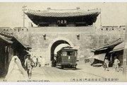 일제 철거 서울 돈의문, AR로 104년만에 복원