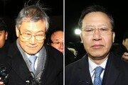 박병대·고영한 전 대법관 구속영장 기각…검찰 반발
