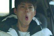 """[영상] 박보검 하품 연기, 누리꾼 갑론을박 """"얼음 먹었나?""""VS""""현실적"""""""