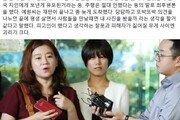 """양예원 변호사 """"피고인 생각하는 잘못-피해자 짊어질 무게, 괴리 커"""""""
