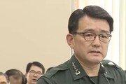 투신 사망 이재수, 세월호 유족 사찰 혐의 영장 기각됐는데…왜?