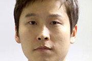 [광화문에서/신광영]'콩밥'보다 '돈줄 차단'… 양진호의 아킬레스건