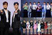 동방신기, 올 日 콘서트 관객 동원(128만) 1위… 비즈·아라시 앞질러