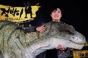 """[연예현장.jpg] 영화 '점박이' 공룡역 더빙 박희순…""""살다 살다 공룡 입 맞춰보긴 처음"""""""