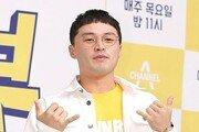 [연예뉴스 HOT3] 부모 사기 논란 래퍼 마닷 잠적 의혹