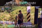 박재민, '진짜사나이300'의 자존심…전우애까지 빛났다
