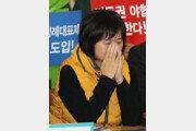 이정미 열흘 단식 끝내고 달려간 곳은…태안 김용균씨 빈소