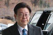법정 서는 이재명 경기지사, 변호인단 꾸리며 재판 준비