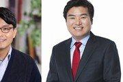 """한국당 '물갈이 대상' 윤상현·원유철 """"선당후사…결정 따르겠다"""""""
