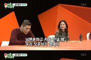 """박주미, 서장훈에 """"귀엽고 예쁜 동생…방송하는 게 신기하다"""""""