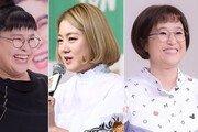 '여성시대' 활짝 연 이영자·박나래·송은이