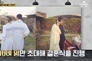 """김나영, 스몰웨딩·비공개 결혼식 올린 이유는? """"남편 신상 때문"""""""