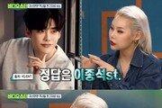 """치타 측, '남연우'와 열애설에 """"연인 실명 거론하기 조심스러워"""""""