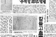 3·1운동 8개월뒤 中 상하이서 '대한승려 독립선언서' 발표
