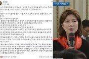 """김예령 기자 논란…동료 기자 """"더 공부하라, 그래서 권력 견제 하겠나"""" 비판"""