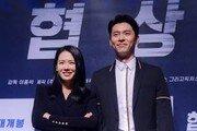 열애설 후 '손예진 나이' ·'현빈 나이' 소환…'누나' 오해 손예진 어떡해?
