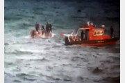 통영서 14명 탄 낚시어선 전복, 3명 사망…실종자 2명 수색 총력