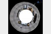 중국 탐사기 창어 4호, 달 뒷면 지형 360도 촬영 사진 지구에 송신