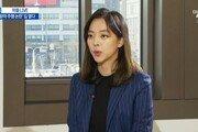 """김보름 측 """"폭로 인터뷰 심석희 일과 무관, 3일전 녹화"""" …일부 억측 '억울'"""