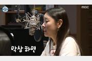 """""""힘내요 달디""""…전현무♥한혜진, 2019년에도 여전히 '달달'"""