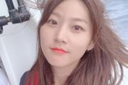 """김새론, '도시어부' 제작진이 보낸 입학 선물에 """"같이 꽃길만 걸어요"""""""