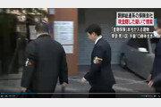 """日 경찰, 북한 체제자금 조달망 적발…""""총련계 보험사"""""""