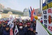 주말 서울 도심 곳곳서 집회…태극기 집회 1만명 모여