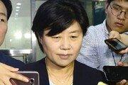 서영교, '딸 의원실 인턴 채용' 이어 '재판 청탁' 의혹 또 위기…이번에도?