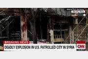 美 국방부, 시리아 IS 자폭테러 희생 미국인 3명 신원 확인