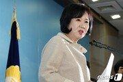 """""""박지원은 노회한 정치인, 낙선에 동참할 것"""" 손혜원 '독설' 왜?"""