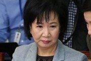 """손혜원, 박지원 또 저격 """"일생을 통해 불세출 배신의 신공…文·安도 배신"""""""