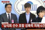"""[속보] 손혜원 """"심석희 선수 포함 성폭력 피해 6건"""""""