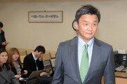'임우재 이혼소송' 2심 재판부 교체…2월 26일 첫 변론